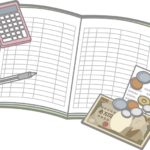 Household account book