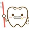 Illustration of teeth