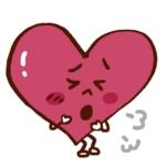 アイキャッチ画像heart