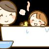 親子でお風呂のイラスト