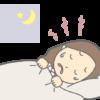 暑くて寝苦しい・・・