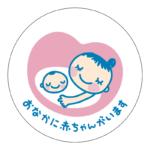 maternity-mark