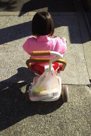 三輪車で帰ります